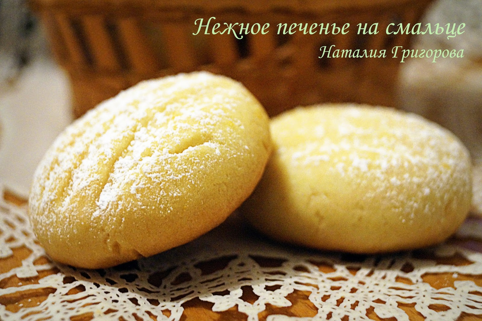 рецепты десертов поваренок ру #4