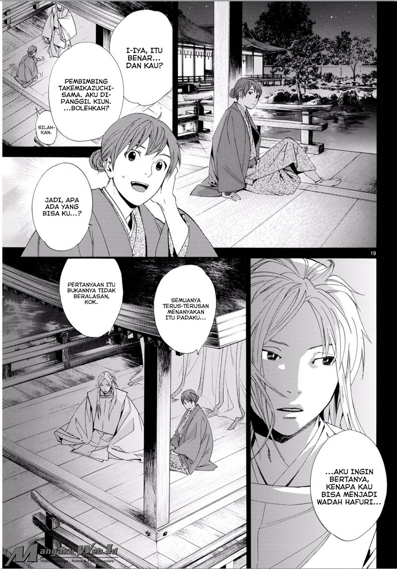 Noragami Chapter 67-17