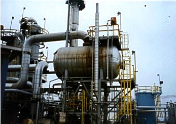 Diseño y simulación, control de reactores químicos | Conceptos básicos