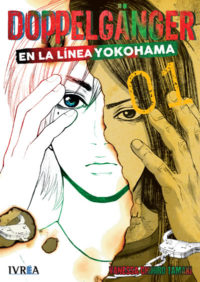 DOPPELGÄNGER EN LA LÍNEA YOKOHAMA #1