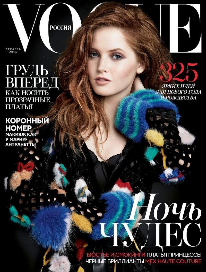 L'actrice Ellie Bamber en couverture de VOGUE Russia - Décembre 2016