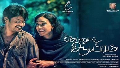 Ennul Aayiram Movie Online