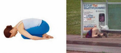 witzige Menschen - Bier und Yoga Bilder