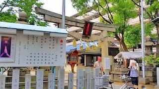 人文研究見聞録:神明神社(大阪府堺市) [大阪府]