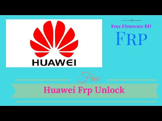 huawei-frp-tool-unlock-key-reset-remove-download