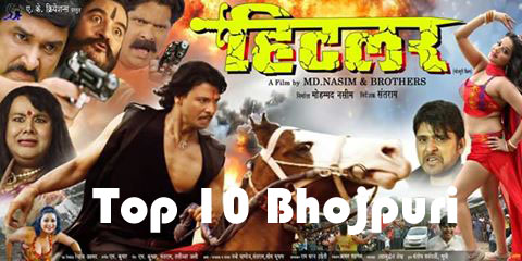Bhojpuri Movie Hitler Trailer video youtube Feat Viraj Bhatt, Monalisa, Manoj Tiger, Sanjay Pandey first look poster, movie wallpaper