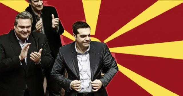 Η κρυφή παγίδα της συμφωνίας Τσίπρα - Ζάεφ