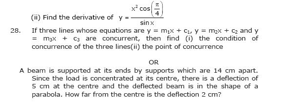 Sample paper class 11 mathematics