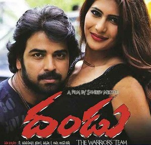 Dandu (2016) Telugu Mp3 Songs Free Download