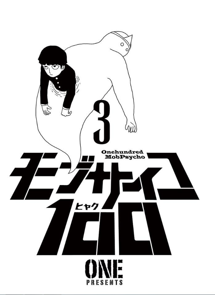Mob Psycho 100 Chapter 18-3