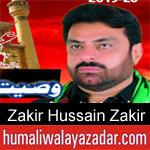 https://www.humaliwalyazadar.com/2019/05/zakir-hussain-zakir-ayyam-e-ali-nohay.html