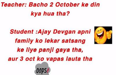 Funny Hindi Jokes - Valobasa