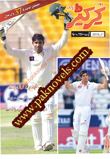 Free Download PDF Monthly Cricketer Magazine October 2015