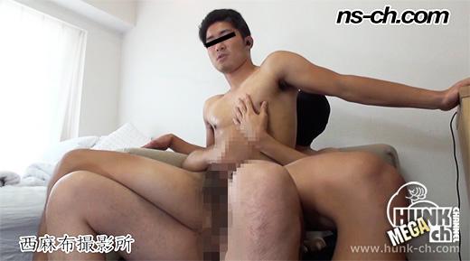 NS-640