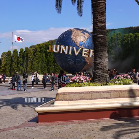 Universal Studios Japan: Harry Potter Edition