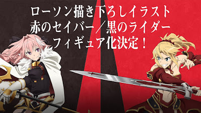 Astolfo y Mordred de Fate/Apocrypha
