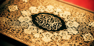 Surat Al Insyiqaaq (Terbelah) 25 Ayat - Al Qur'an dan Terjemahannya