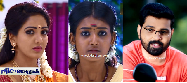 Neelakuyil  Serial  cast