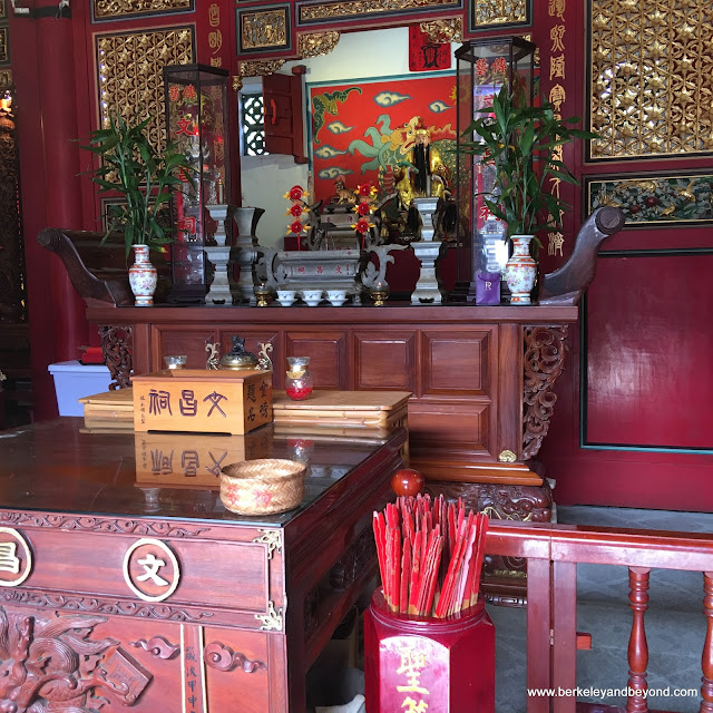 Wen-Chang Temple at National Center for Traditional Arts in Yilan, Taiwan