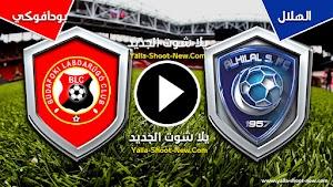 الهلال السعودي يفوز على فريق بودافوكي في المباراة الودية للتحضريات للموسم الجديد