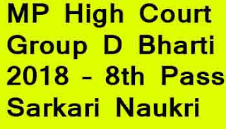 MP High Court Group D