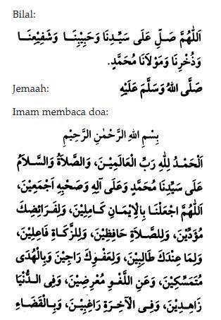 bacaan-solat-sunat-tarawih-1