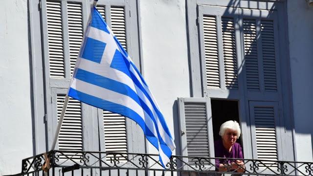 Ελλάδα μου, σ' αγαπώ κι ας σου είπαν πως έγινες άλλη: Μάστιγα της οι πολιτικοί και η διχόνοια…