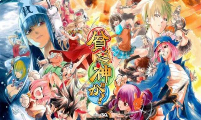 Anime Parody Terbaik - Binbougami Ga