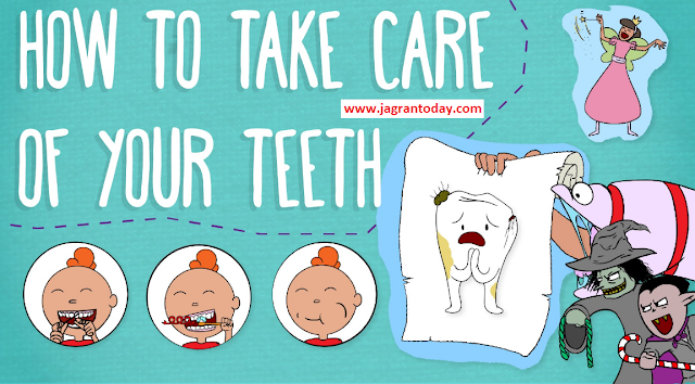 दांतों की बेहतरी का रखें ख्याल
