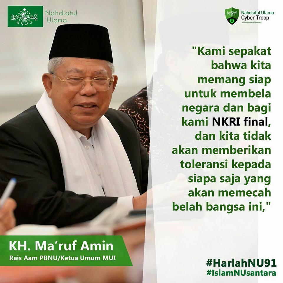 Kata Mutiara KH Maruf Amin Ketua Umum MUI Meme Comic Santri