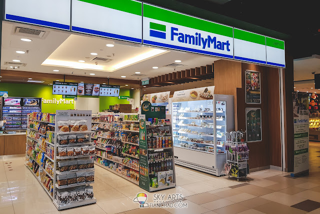 FAMILY MART @ MyTOWN Shopping Centre