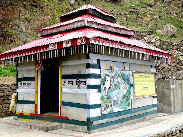 Kheer Ganga Shiv Temple