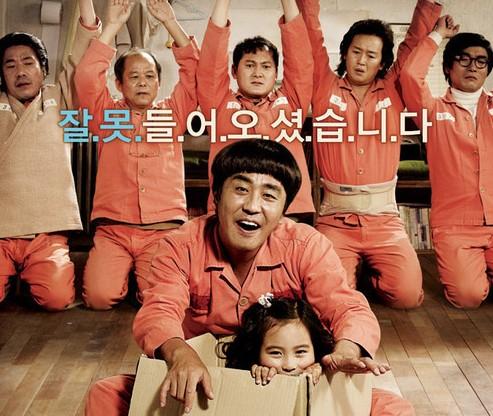 7 號房 的 禮物 講述 智商 只有 6 歲 的 單親 爸爸 李 龍 九 在 一 家 賣 場