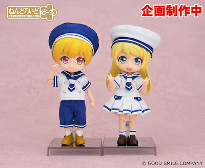 Nendoroid Doll Outfit Set (Marine)