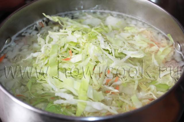рецепт щей с фрикадельками с пошаговыми фото