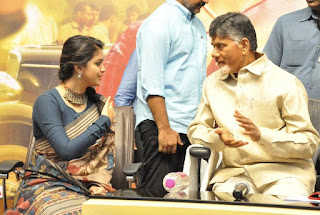 Keerthy Suresh in Saree with Cute and Lovely Smile Felicitated by Chandra Babu Naidu  2