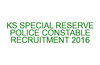 KARNATAKA STATE SPECIAL RESERVE POLICE CONSTABLE RECRUITMENT 2016