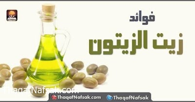 انتاج الزيتون يرتفع في المغرب بزيادة قدرها 41.6 بالمائة