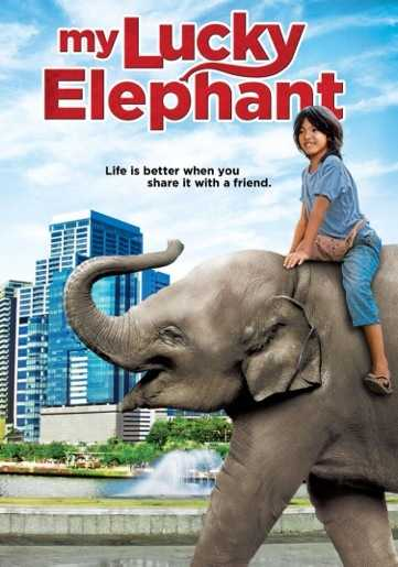 poster My Lucky Elephant 2013 Full Movies Download Dual Audio 300MB Free