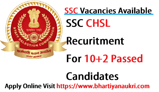 ssc-chsl-inter-passed-recuritment-2019