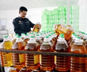 KPDNKK Perak Sita Kilang Minyak Masak Berdepan Denda Sehingga RM5 juta #KPDNKK #CaringMinistry