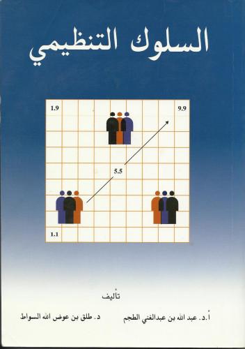 كتاب أعلام النبلاء pdf