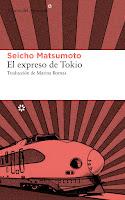 Resultado de imagen de libros que suceden en tokio