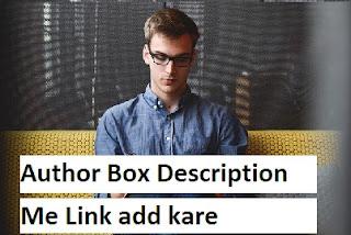 Author Box Description Me Link add kare