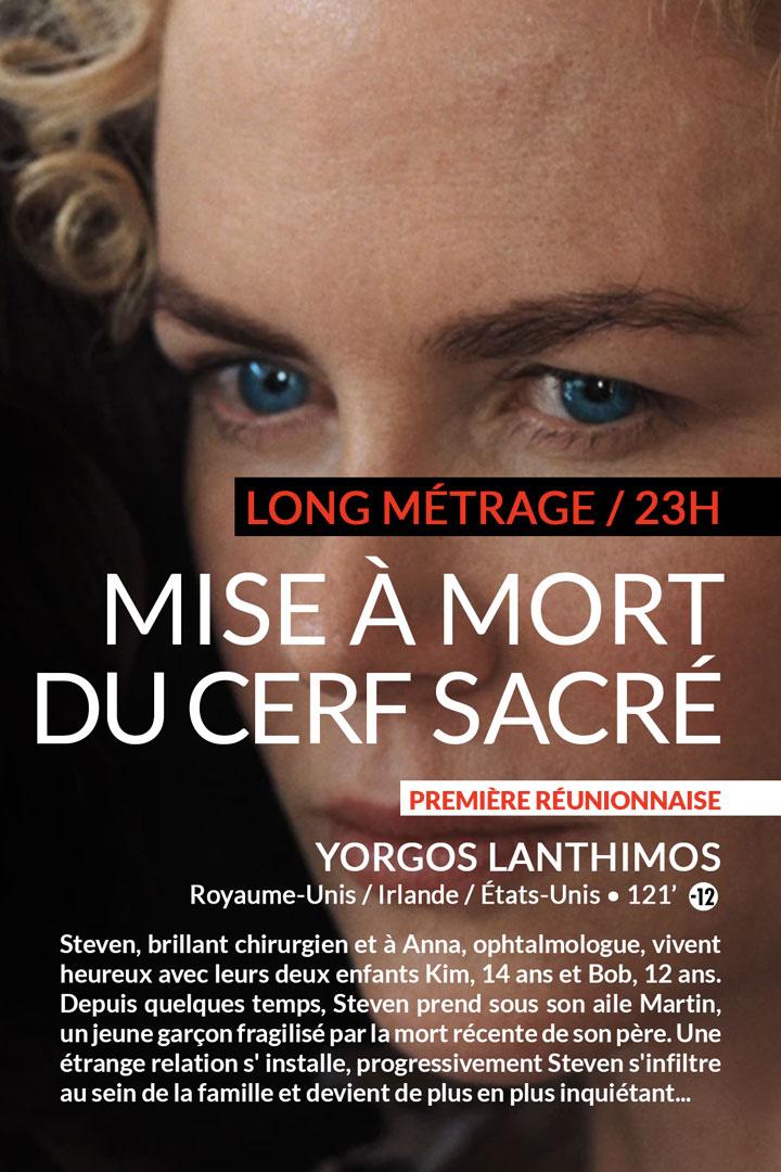 Séance Long Métrage 2 du samedi 24 février