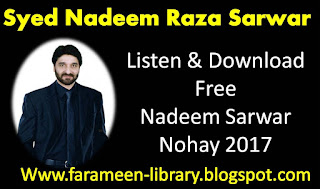 challa nadeem abbas mp3 free download