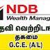 Vacancies in NDB