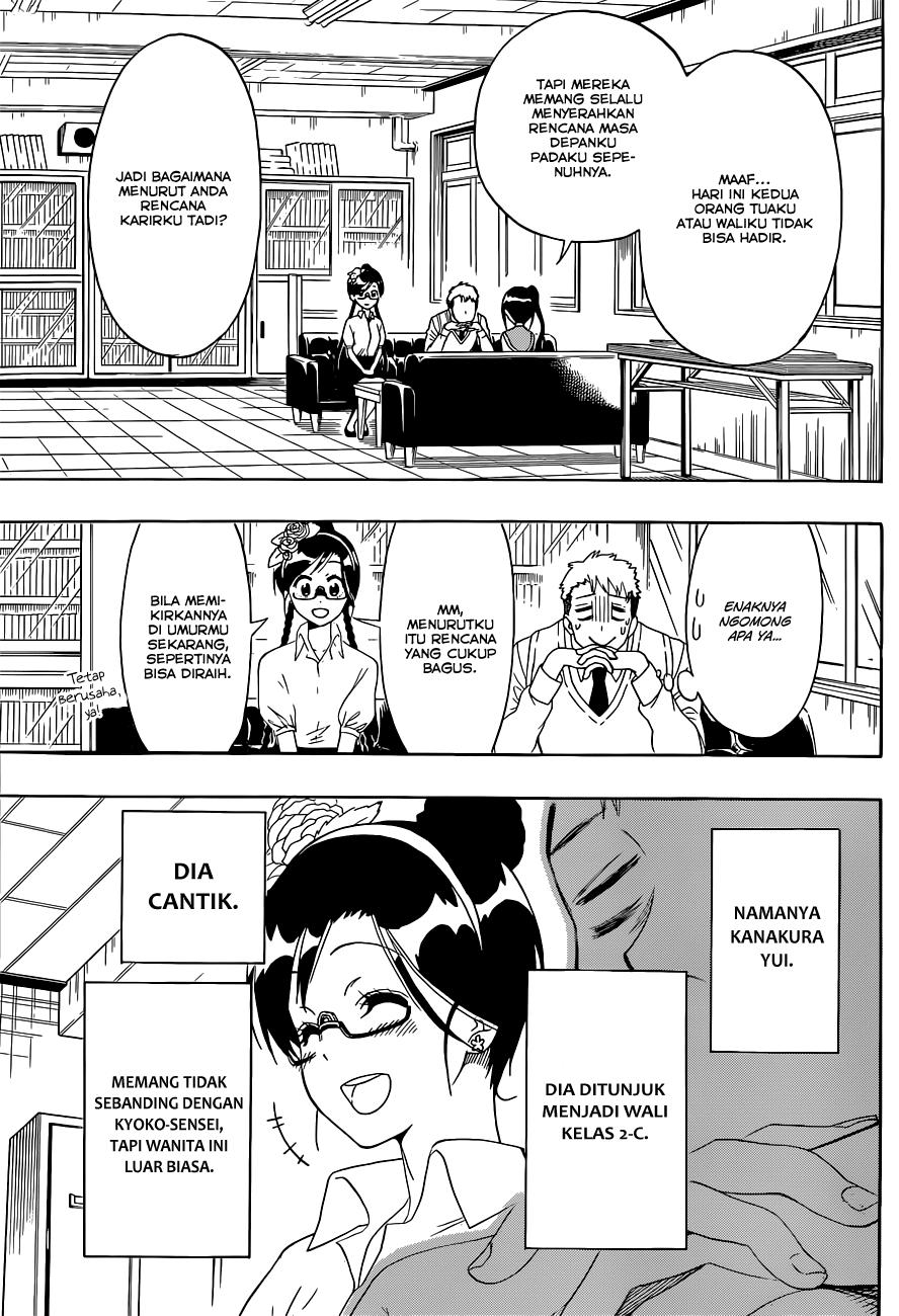 Komik nisekoi 122 - wawancara 123 Indonesia nisekoi 122 - wawancara Terbaru 3 Baca Manga Komik Indonesia 