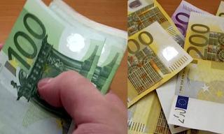 Έτσι θα είναι τα νέα χαρτονομίσματα των 100 και 200 ευρώ - Εικόνες