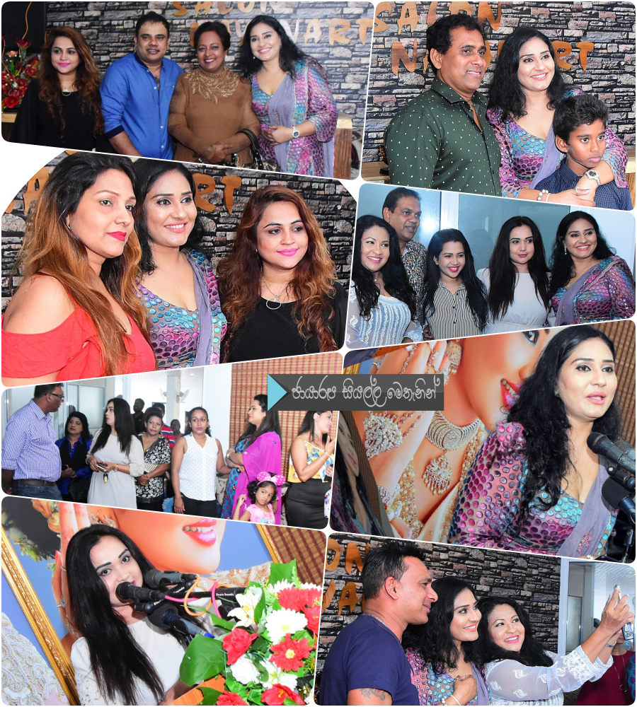 https://gallery.gossiplankanews.com/event/nayana-kumari-new-salon-opening.html